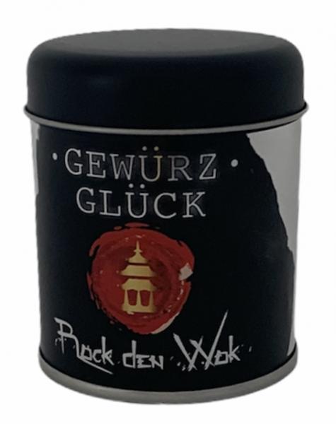 Gewürz Glück: Rock den Wok